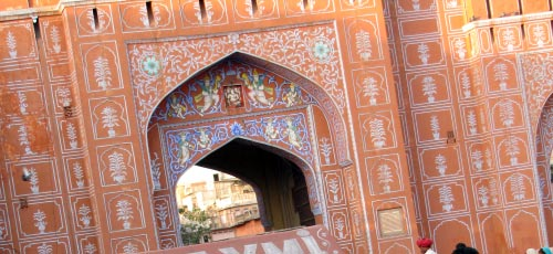 pink city walls of Jaipur